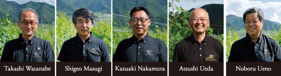Takashi Watanabe/Shigeo Masugi/Kazuaki Nakamura/Atsushi Ueda/Noboru Ueno