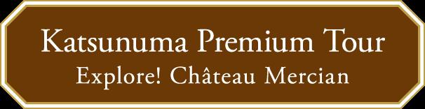 Katsunuma Premium Tour Explore! Château Mercian